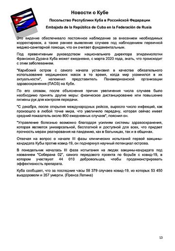 https://forumupload.ru/uploads/0011/90/c9/13/t533886.png