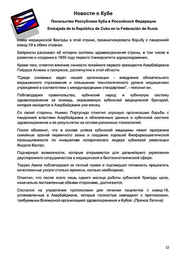https://forumupload.ru/uploads/0011/90/c9/13/t535659.png