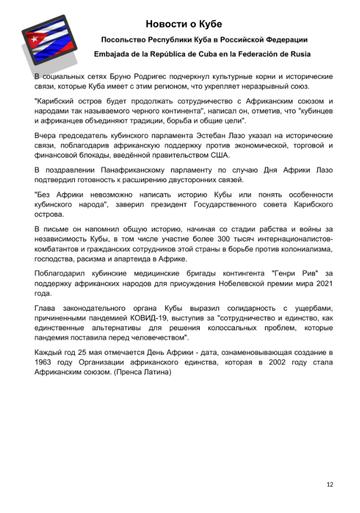 http://forumupload.ru/uploads/0011/90/c9/13/t536554.png