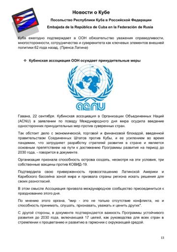 http://forumupload.ru/uploads/0011/90/c9/13/t537105.png