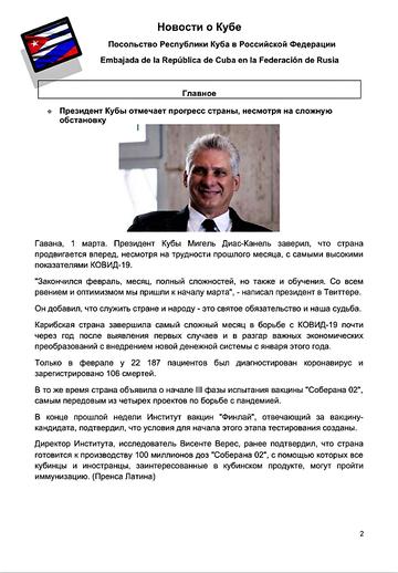 https://forumupload.ru/uploads/0011/90/c9/13/t538168.png