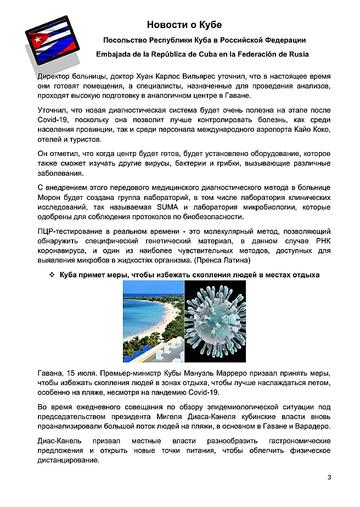https://forumupload.ru/uploads/0011/90/c9/13/t538206.png