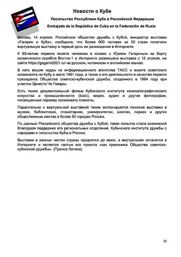 https://forumupload.ru/uploads/0011/90/c9/13/t538792.png