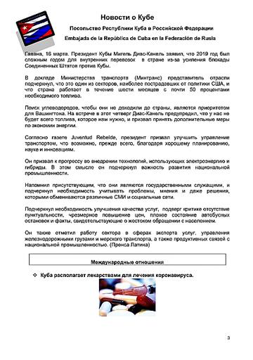 https://forumupload.ru/uploads/0011/90/c9/13/t53887.png