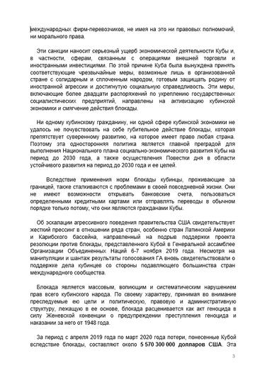 http://forumupload.ru/uploads/0011/90/c9/13/t540954.png