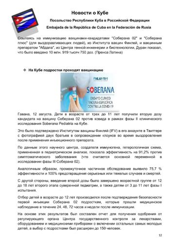 http://forumupload.ru/uploads/0011/90/c9/13/t541217.png