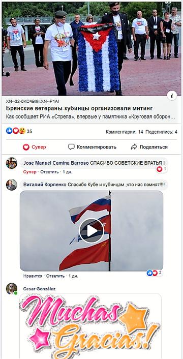 http://forumupload.ru/uploads/0011/90/c9/13/t542191.png