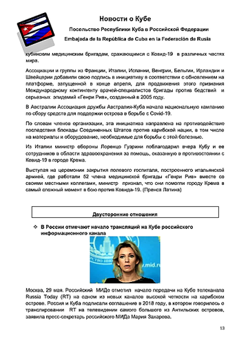 https://forumupload.ru/uploads/0011/90/c9/13/t544377.png