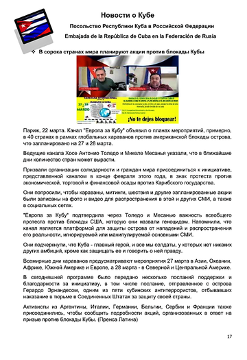 https://forumupload.ru/uploads/0011/90/c9/13/t546203.png