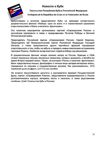 https://forumupload.ru/uploads/0011/90/c9/13/t551536.png