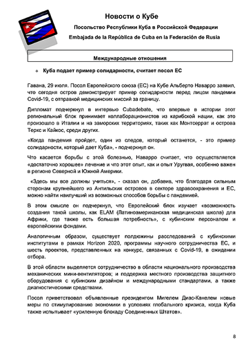 https://forumupload.ru/uploads/0011/90/c9/13/t552473.png