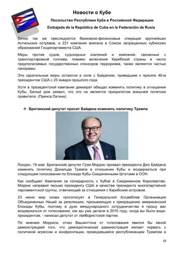 http://forumupload.ru/uploads/0011/90/c9/13/t553274.png