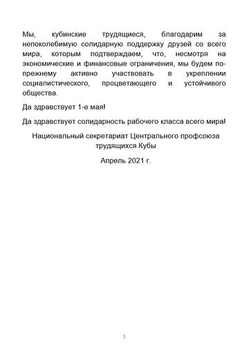 http://forumupload.ru/uploads/0011/90/c9/13/t553319.png