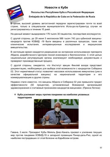 http://forumupload.ru/uploads/0011/90/c9/13/t553782.png