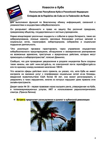 http://forumupload.ru/uploads/0011/90/c9/13/t554174.png