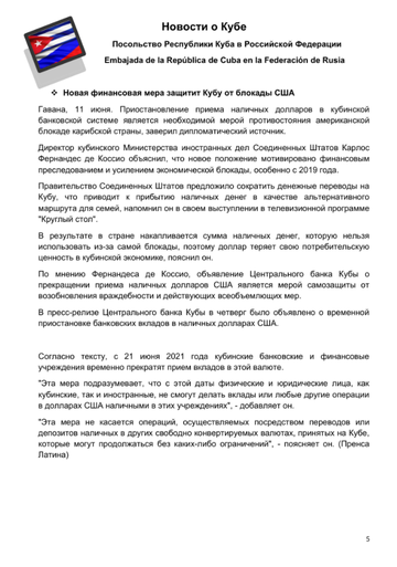 http://forumupload.ru/uploads/0011/90/c9/13/t555438.png