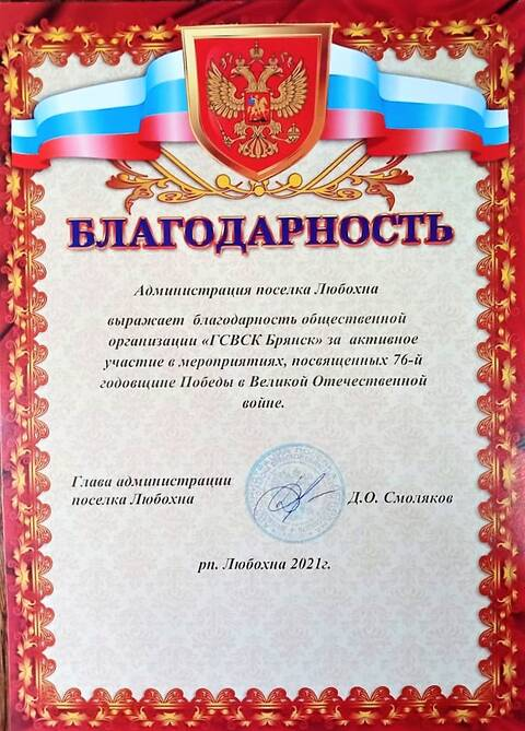 http://forumupload.ru/uploads/0011/90/c9/13/t556861.jpg