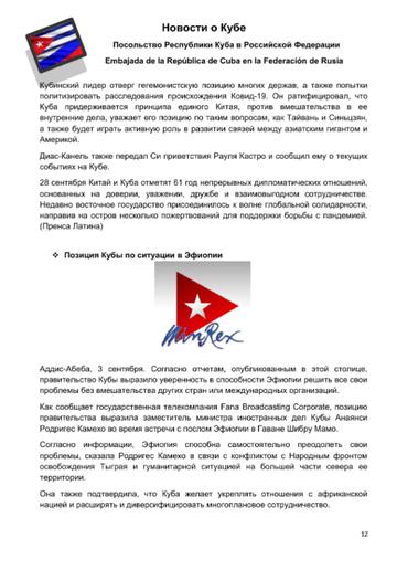 http://forumupload.ru/uploads/0011/90/c9/13/t557990.png