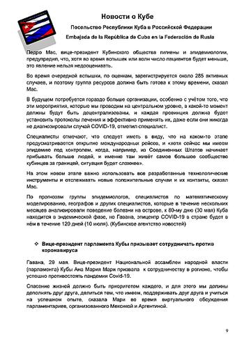 https://forumupload.ru/uploads/0011/90/c9/13/t558099.png