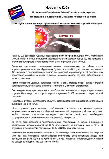 https://forumupload.ru/uploads/0011/90/c9/13/t559218.jpg