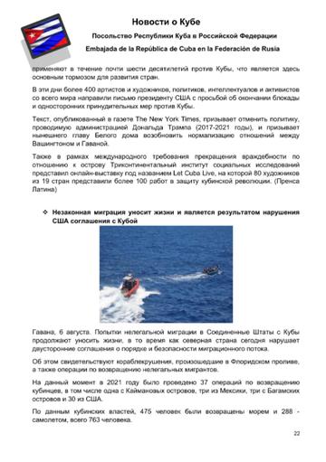 http://forumupload.ru/uploads/0011/90/c9/13/t560129.png
