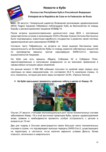 http://forumupload.ru/uploads/0011/90/c9/13/t561412.png