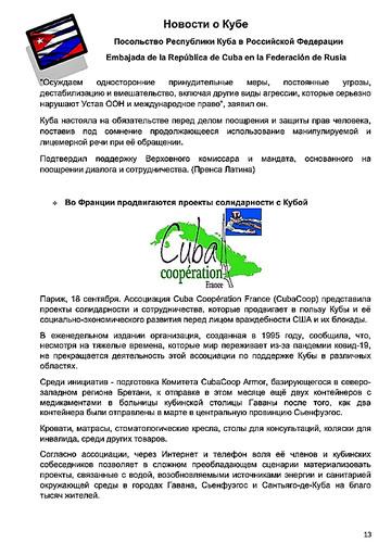 https://forumupload.ru/uploads/0011/90/c9/13/t562403.jpg