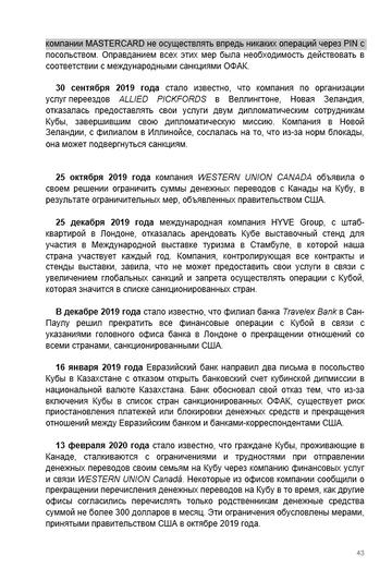 http://forumupload.ru/uploads/0011/90/c9/13/t562681.png