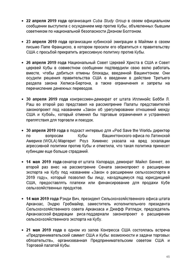 http://forumupload.ru/uploads/0011/90/c9/13/t563373.png