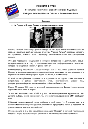 http://forumupload.ru/uploads/0011/90/c9/13/t563801.png