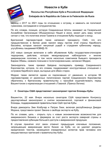 http://forumupload.ru/uploads/0011/90/c9/13/t564577.png