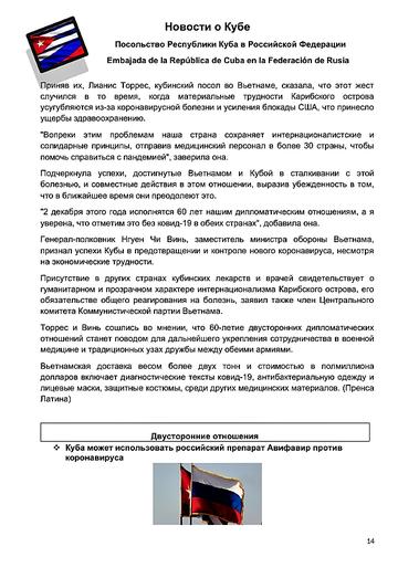 https://forumupload.ru/uploads/0011/90/c9/13/t565688.png