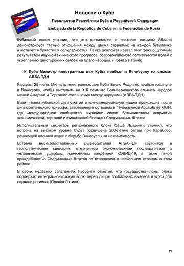 http://forumupload.ru/uploads/0011/90/c9/13/t566561.png