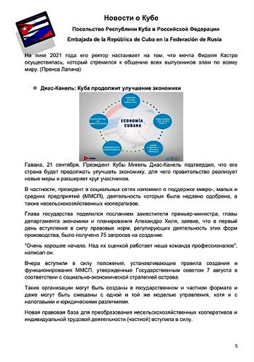 http://forumupload.ru/uploads/0011/90/c9/13/t567707.png