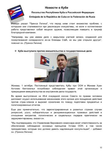 http://forumupload.ru/uploads/0011/90/c9/13/t56906.png