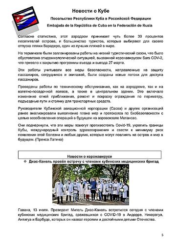 https://forumupload.ru/uploads/0011/90/c9/13/t569734.png