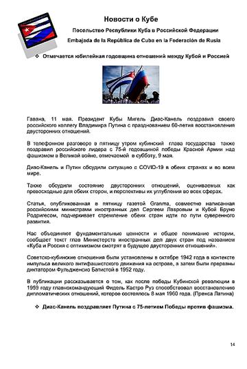 https://forumupload.ru/uploads/0011/90/c9/13/t570002.png