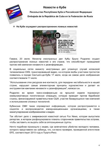 http://forumupload.ru/uploads/0011/90/c9/13/t570616.png