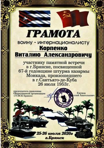 http://forumupload.ru/uploads/0011/90/c9/13/t572152.jpg