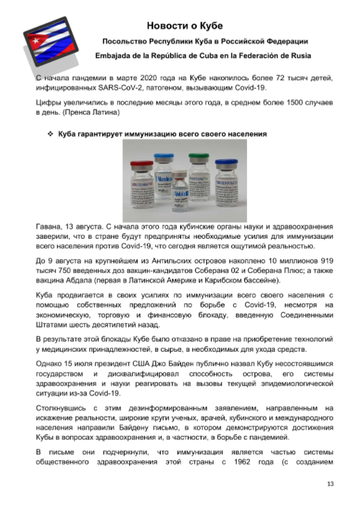http://forumupload.ru/uploads/0011/90/c9/13/t572231.png