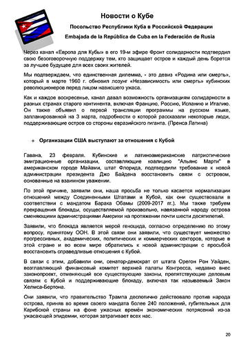 https://forumupload.ru/uploads/0011/90/c9/13/t572591.png