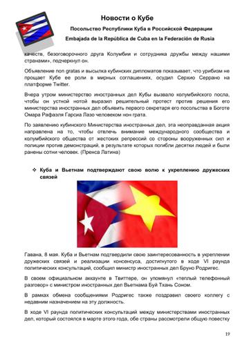 http://forumupload.ru/uploads/0011/90/c9/13/t573648.png