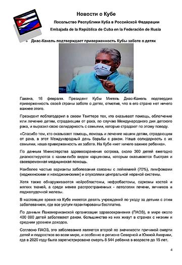 https://forumupload.ru/uploads/0011/90/c9/13/t574442.png
