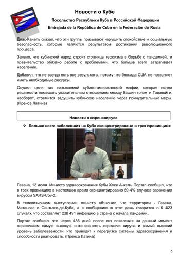 http://forumupload.ru/uploads/0011/90/c9/13/t574921.png