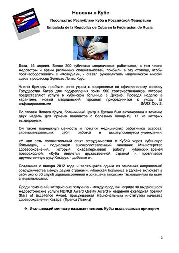 https://forumupload.ru/uploads/0011/90/c9/13/t576619.png