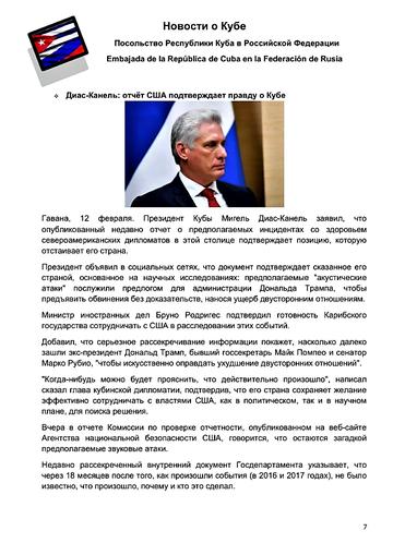 https://forumupload.ru/uploads/0011/90/c9/13/t576963.png