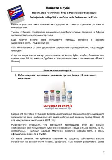 http://forumupload.ru/uploads/0011/90/c9/13/t576981.png
