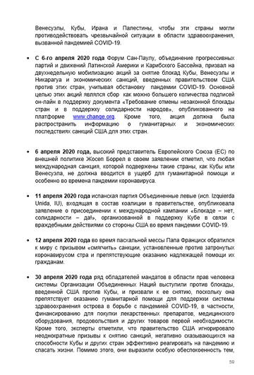 http://forumupload.ru/uploads/0011/90/c9/13/t579747.png
