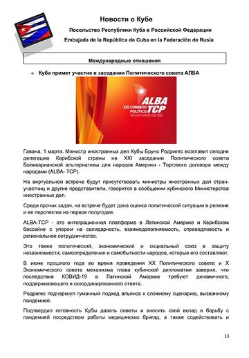 https://forumupload.ru/uploads/0011/90/c9/13/t58016.png