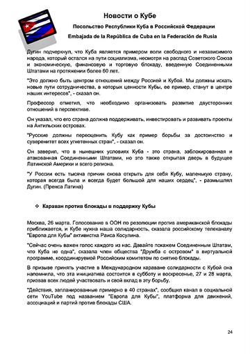 https://forumupload.ru/uploads/0011/90/c9/13/t580600.png